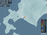 2018年09月07日19時58分頃発生した地震