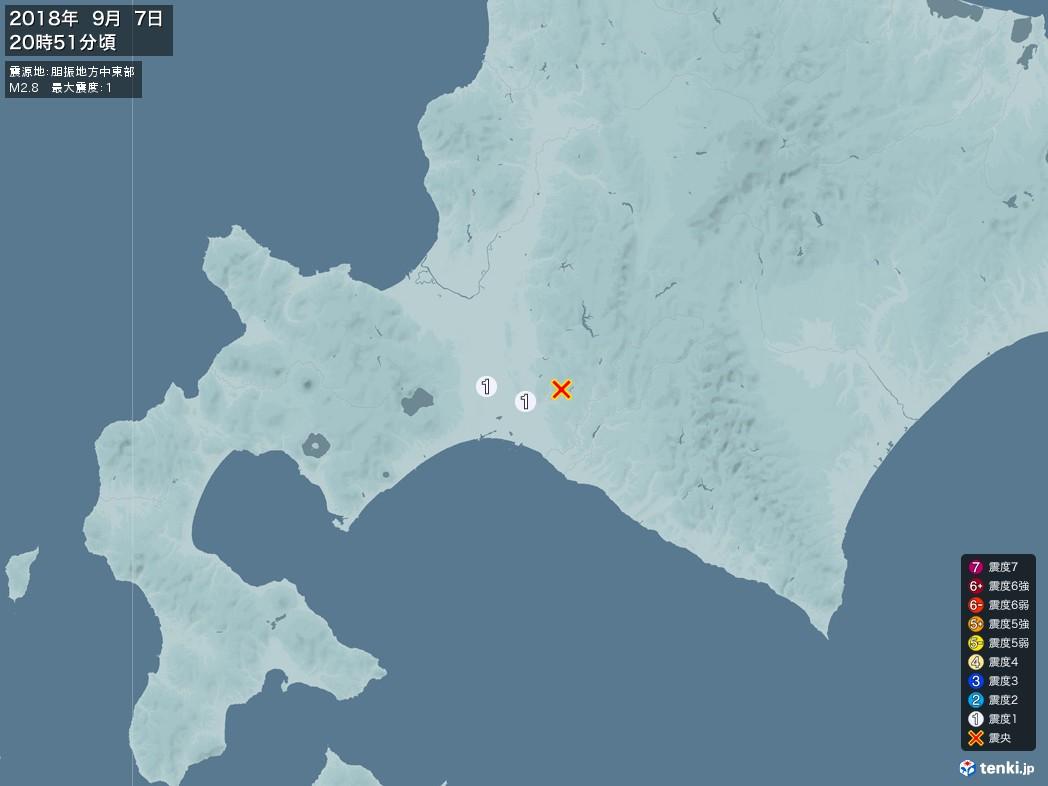 地震情報 2018年09月07日 20時51分頃発生 最大震度:1 震源地:胆振地方中東部(拡大画像)