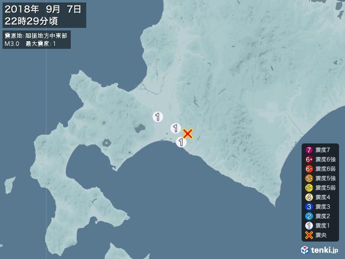 地震情報(2018年09月07日22時29分発生)