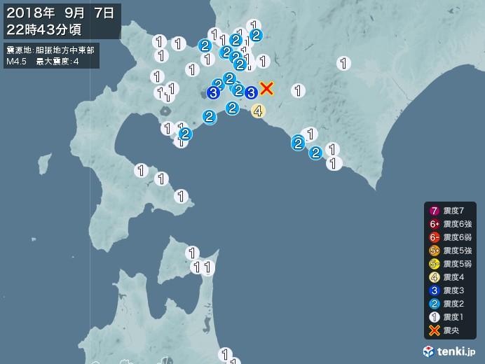 地震情報(2018年09月07日22時43分発生)