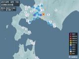2018年09月07日22時43分頃発生した地震
