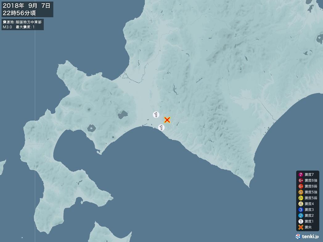 地震情報 2018年09月07日 22時56分頃発生 最大震度:1 震源地:胆振地方中東部(拡大画像)