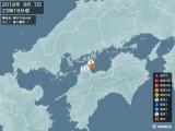2018年09月07日23時19分頃発生した地震