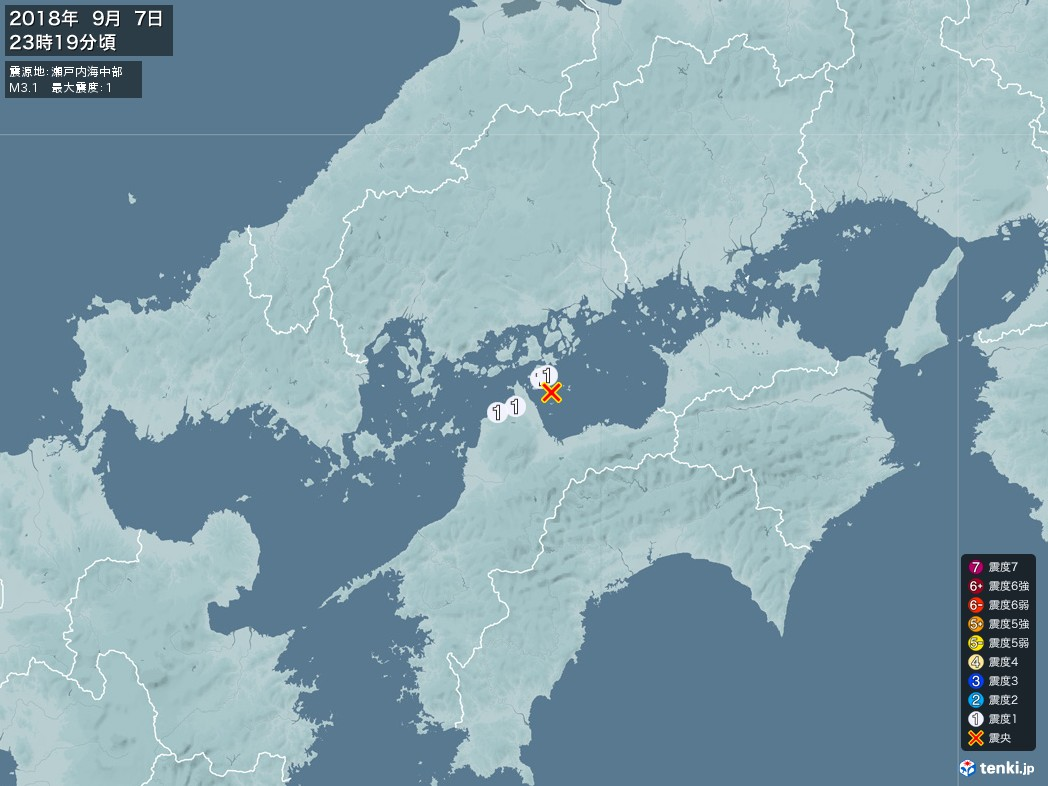 地震情報 2018年09月07日 23時19分頃発生 最大震度:1 震源地:瀬戸内海中部(拡大画像)