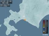 2018年09月08日01時01分頃発生した地震