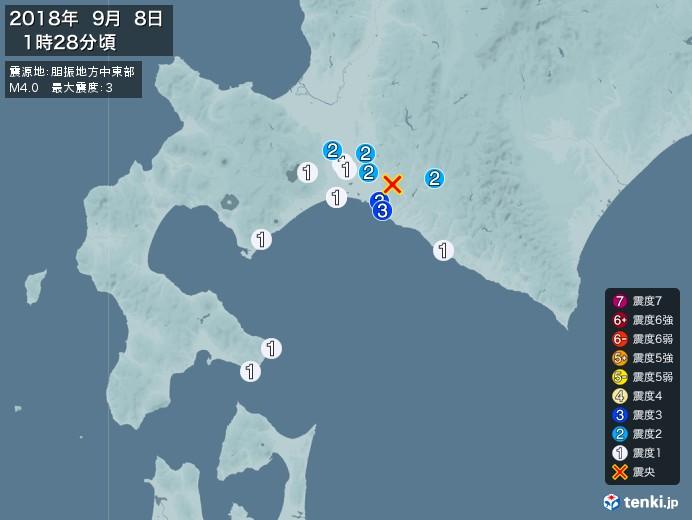 地震情報(2018年09月08日01時28分発生)