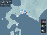 2018年09月08日01時28分頃発生した地震