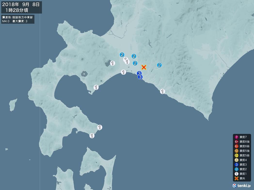地震情報 2018年09月08日 01時28分頃発生 最大震度:3 震源地:胆振地方中東部(拡大画像)