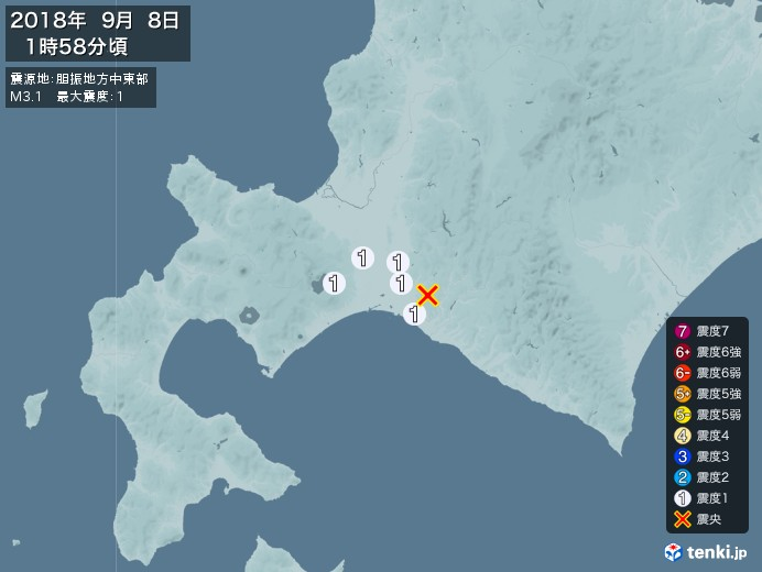 地震情報(2018年09月08日01時58分発生)