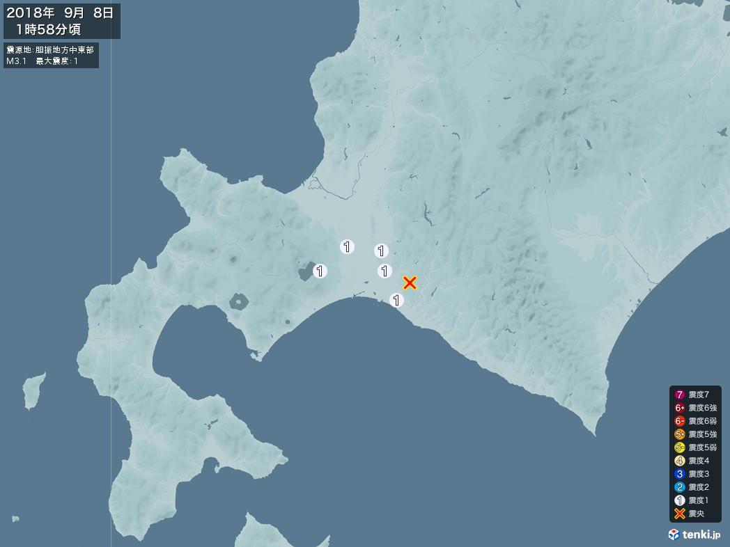 地震情報 2018年09月08日 01時58分頃発生 最大震度:1 震源地:胆振地方中東部(拡大画像)