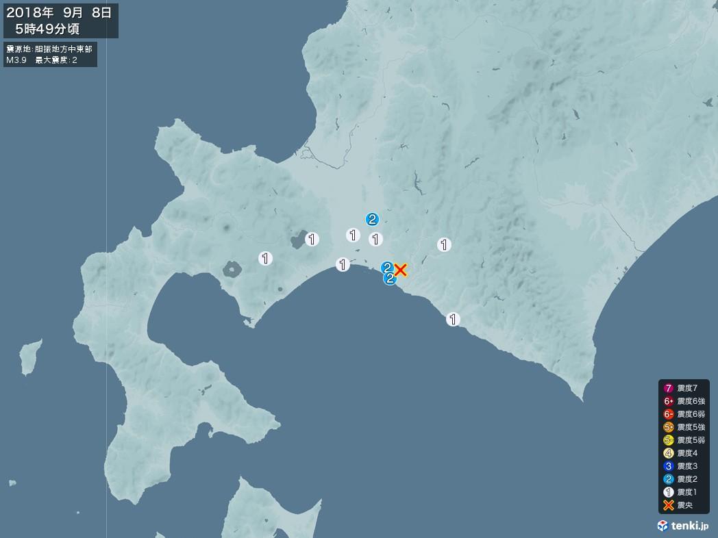 地震情報 2018年09月08日 05時49分頃発生 最大震度:2 震源地:胆振地方中東部(拡大画像)