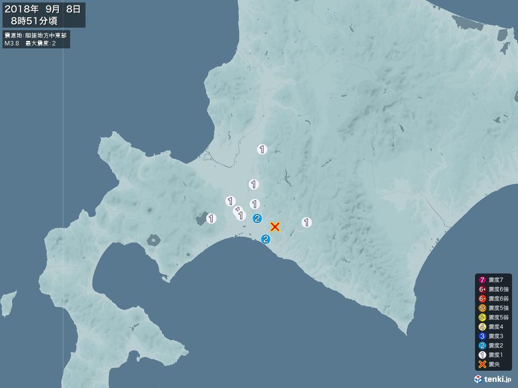 地震情報 2018年09月08日 08時51分頃発生 最大震度:2 震源地:胆振地方中東部(拡大画像)