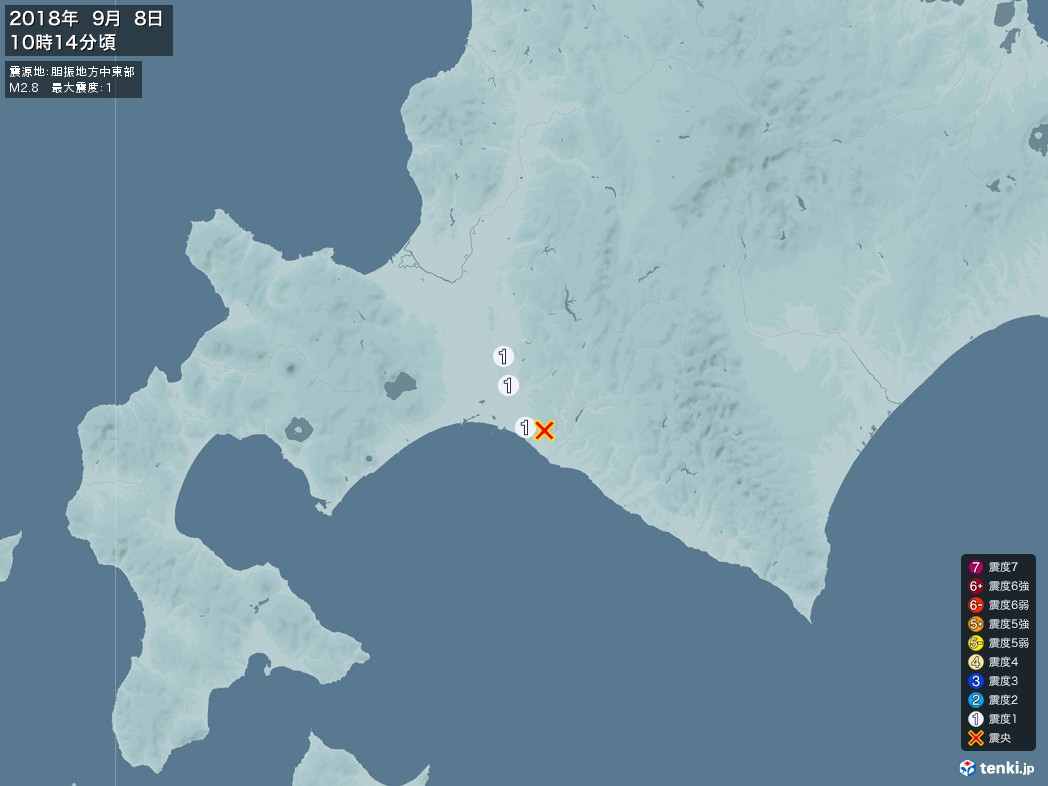 地震情報 2018年09月08日 10時14分頃発生 最大震度:1 震源地:胆振地方中東部(拡大画像)