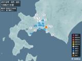 2018年09月08日16時21分頃発生した地震