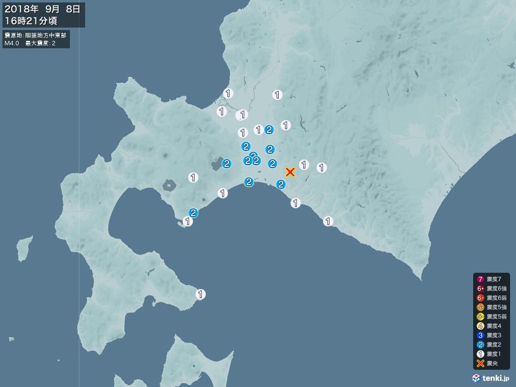 地震情報 2018年09月08日 16時21分頃発生 最大震度:2 震源地:胆振地方中東部(拡大画像)