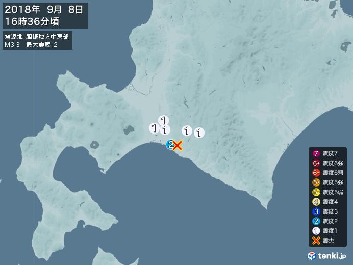 地震情報(2018年09月08日16時36分発生)
