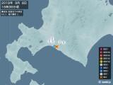 2018年09月08日16時36分頃発生した地震