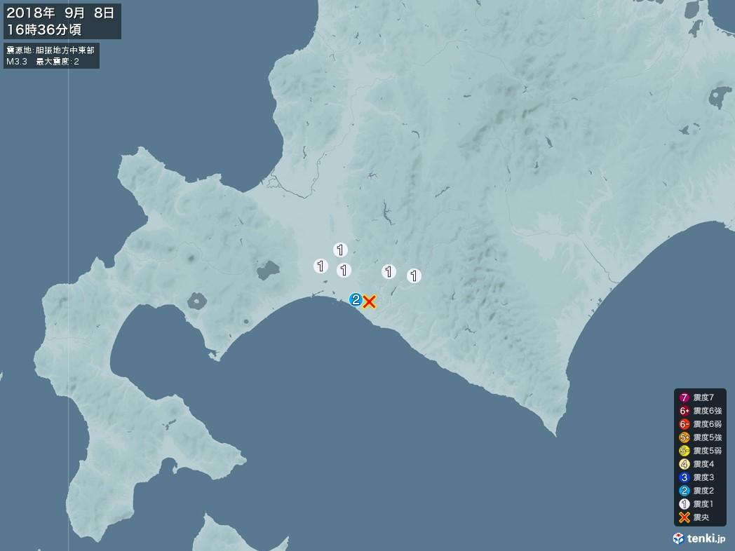 地震情報 2018年09月08日 16時36分頃発生 最大震度:2 震源地:胆振地方中東部(拡大画像)
