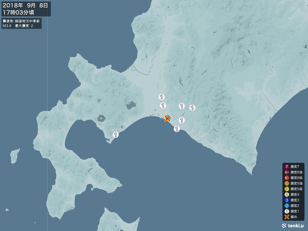 地震情報 2018年09月08日 17時03分頃発生 最大震度:2 震源地:胆振地方中東部(拡大画像)