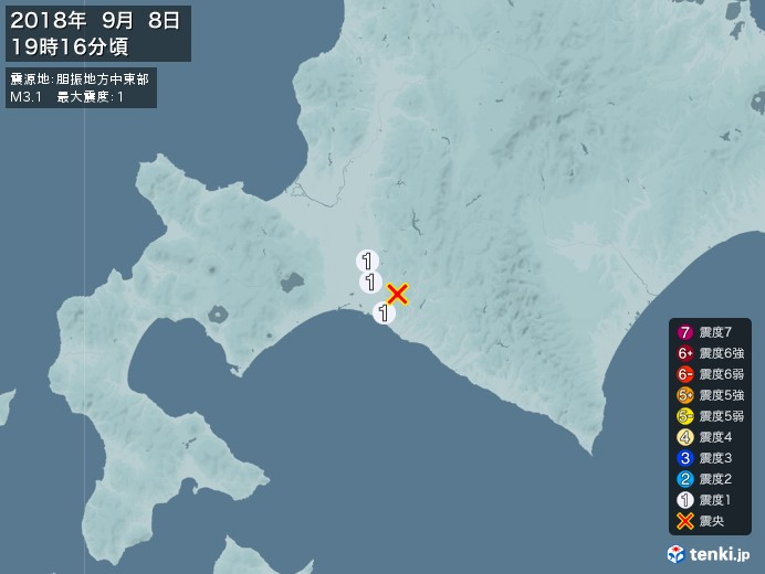 地震情報(2018年09月08日19時16分発生)