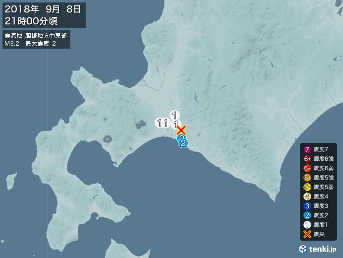 地震情報(2018年09月08日21時00分発生)