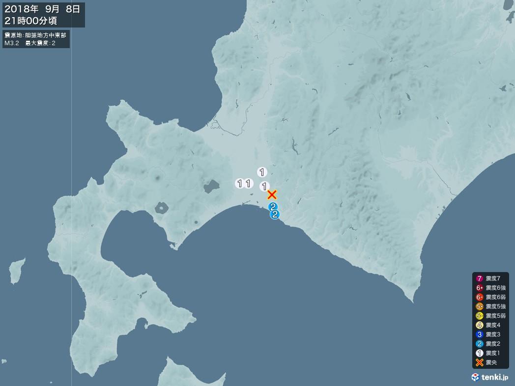 地震情報 2018年09月08日 21時00分頃発生 最大震度:2 震源地:胆振地方中東部(拡大画像)