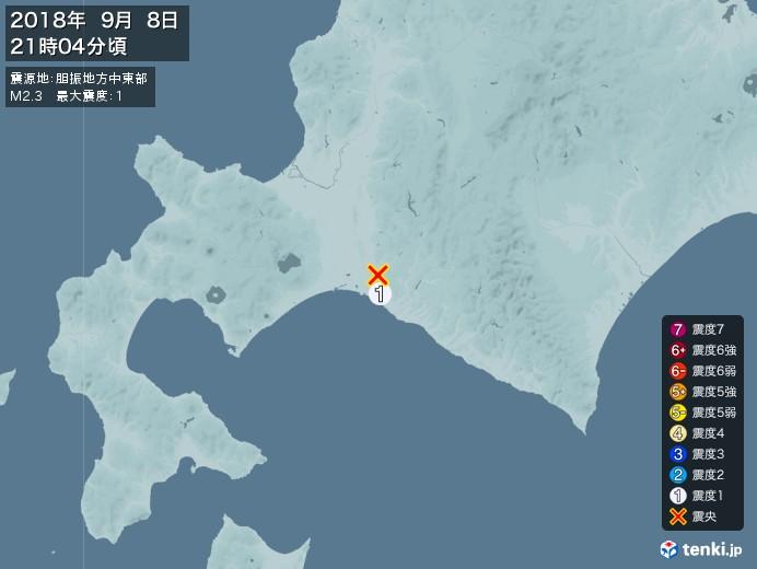 地震情報(2018年09月08日21時04分発生)