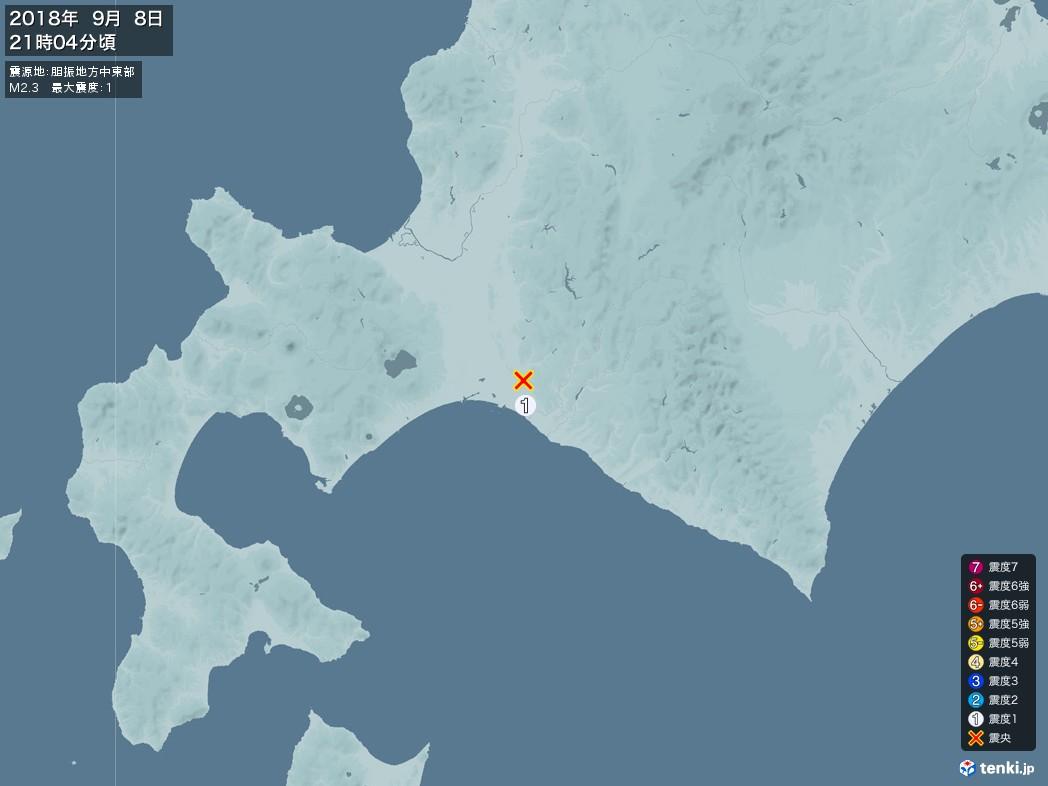 地震情報 2018年09月08日 21時04分頃発生 最大震度:1 震源地:胆振地方中東部(拡大画像)