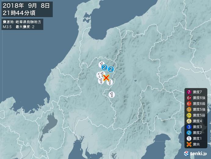 地震情報(2018年09月08日21時44分発生)