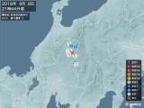 2018年09月08日21時44分頃発生した地震