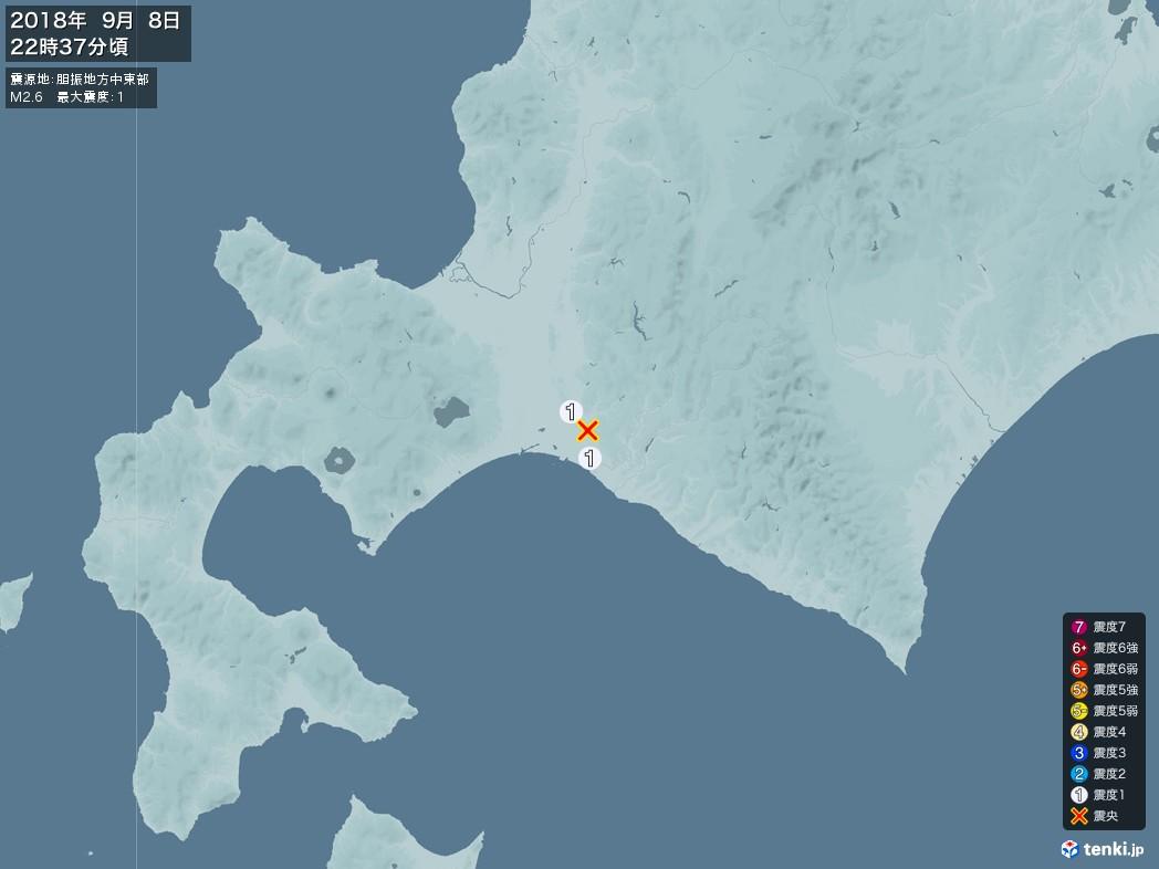 地震情報 2018年09月08日 22時37分頃発生 最大震度:1 震源地:胆振地方中東部(拡大画像)