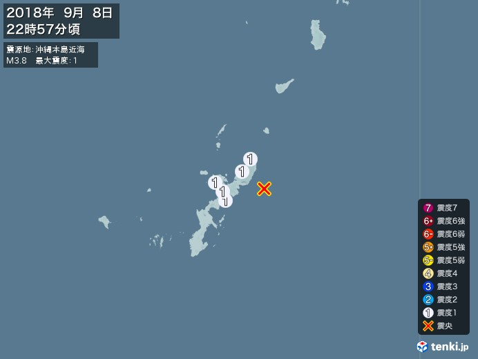 地震情報(2018年09月08日22時57分発生)