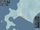 2018年09月08日23時00分頃発生した地震