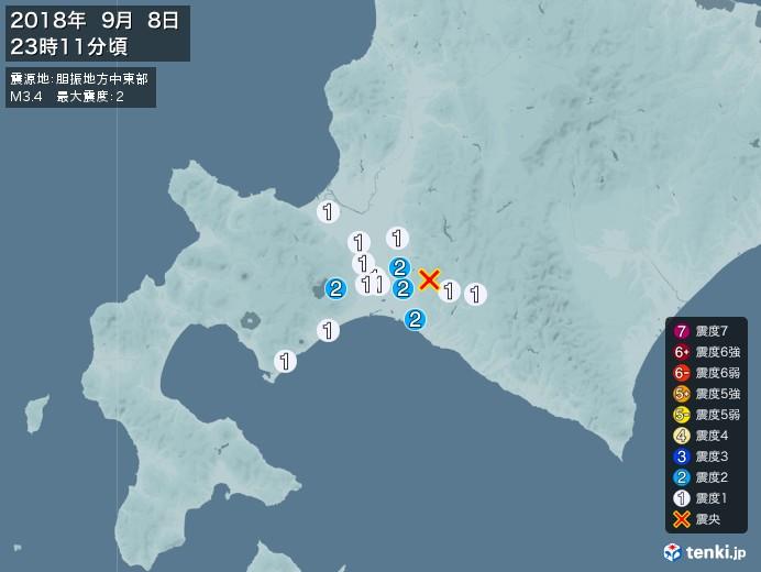 地震情報(2018年09月08日23時11分発生)