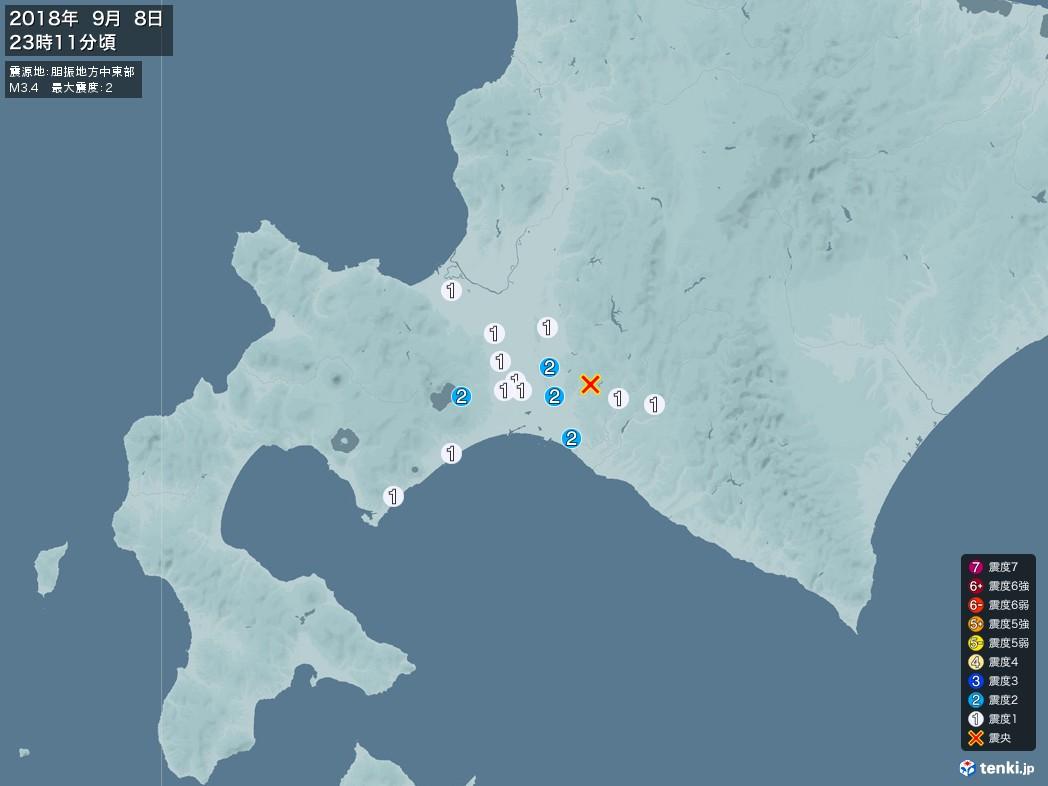 地震情報 2018年09月08日 23時11分頃発生 最大震度:2 震源地:胆振地方中東部(拡大画像)