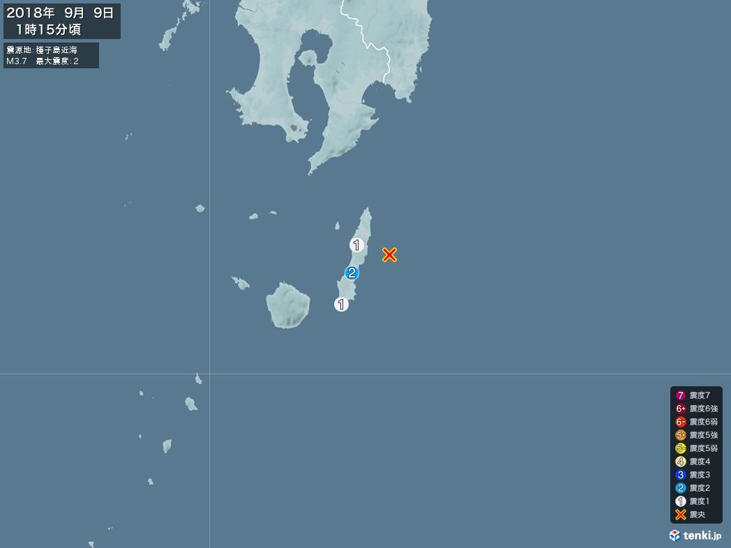 地震情報 2018年09月09日 01時15分頃発生 最大震度:2 震源地:種子島近海(拡大画像)