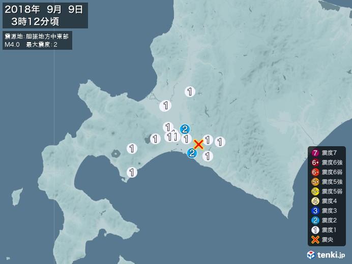 地震情報(2018年09月09日03時12分発生)