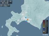 2018年09月09日03時12分頃発生した地震