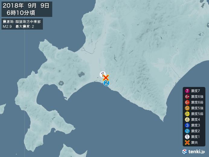 地震情報(2018年09月09日06時10分発生)