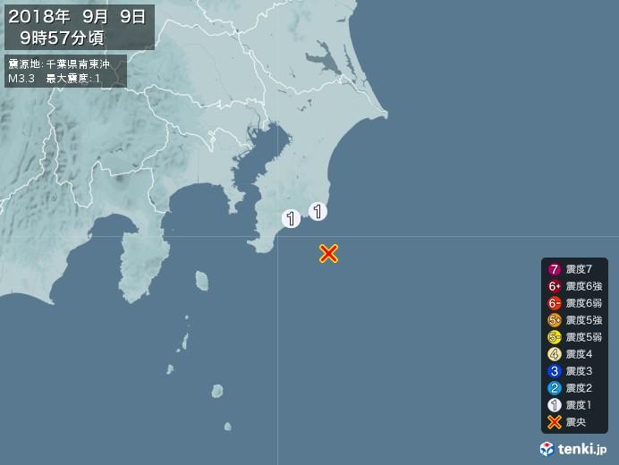 地震情報(2018年09月09日09時57分発生)