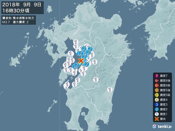 地震情報(2018年09月09日16時30分発生)