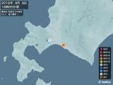 2018年09月09日18時05分頃発生した地震