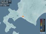 2018年09月09日18時28分頃発生した地震