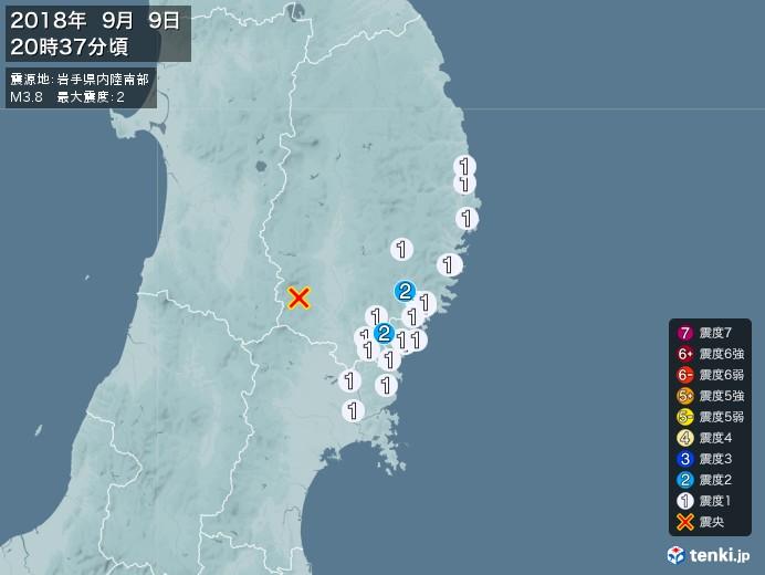 地震情報(2018年09月09日20時37分発生)