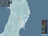 2018年09月09日20時37分頃発生した地震
