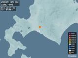 2018年09月09日22時07分頃発生した地震