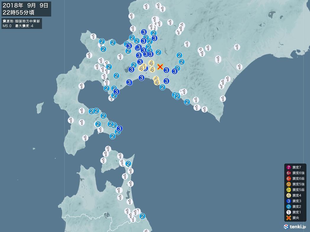 地震情報 2018年09月09日 22時55分頃発生 最大震度:4 震源地:胆振地方中東部(拡大画像)