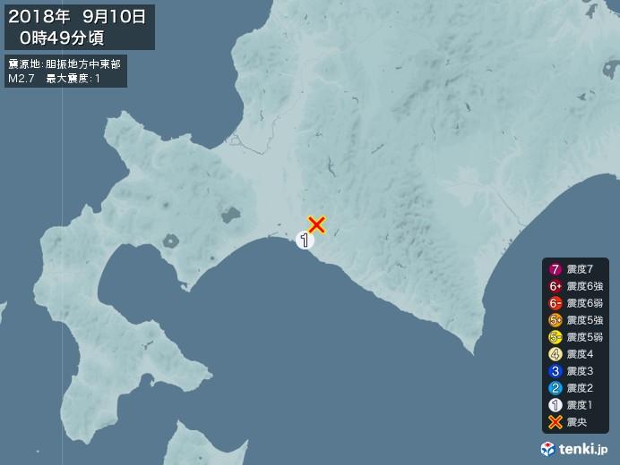 地震情報(2018年09月10日00時49分発生)