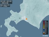 2018年09月10日02時55分頃発生した地震