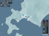 2018年09月10日03時48分頃発生した地震